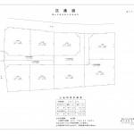 区画図(西大寺浜20191012)_page-0001